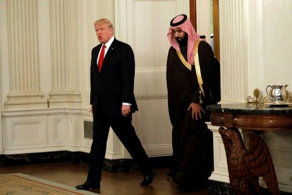 السعودية عملية تغيير