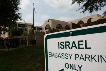مبتعثون سعوديون بالسفارة الإسرائيلية