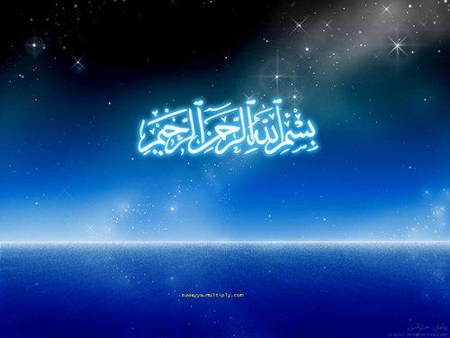 Jihad Quotes Wallpaper Bismillah Wallpaper Al Basair Islamic Media