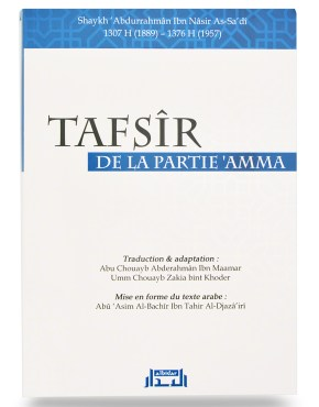 tafsir-recto