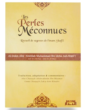 perles-meconnues-face