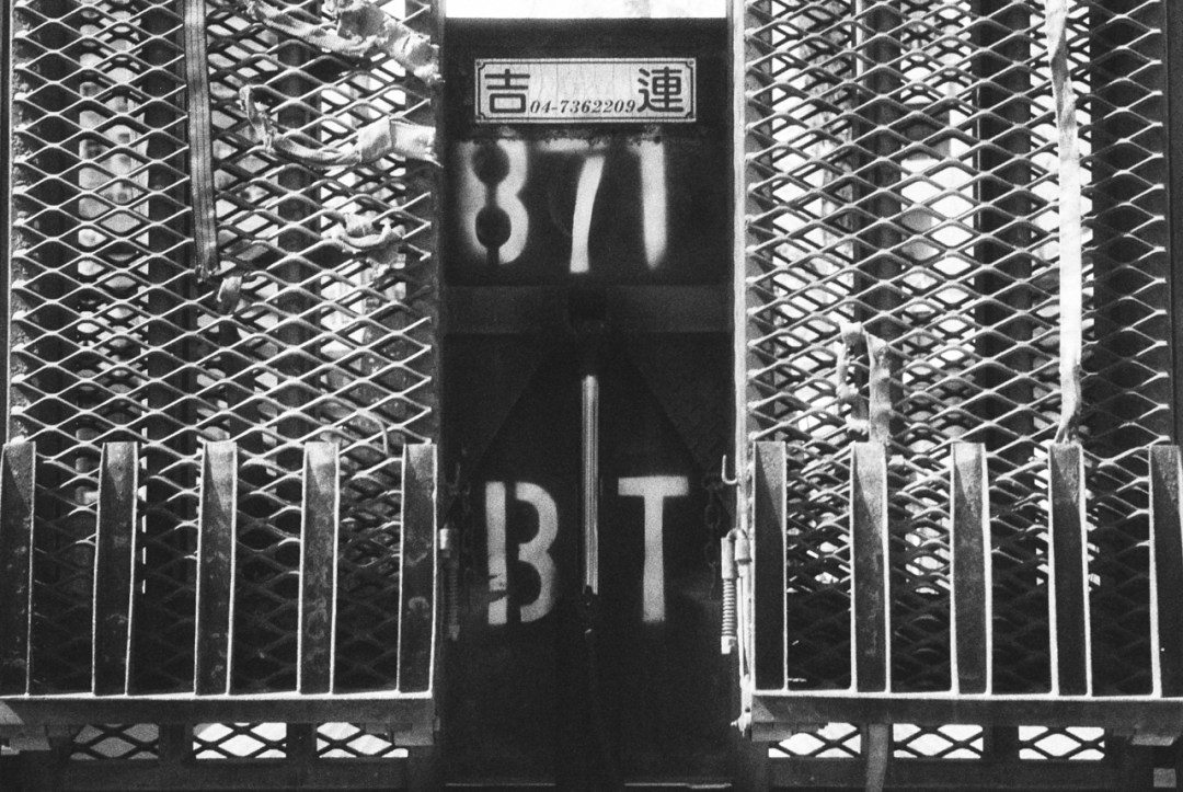 BT - Ilford SFX 200 shot at ISO25. Black and white infrared film in 35mm format. R72 filter plus two-stop push process.