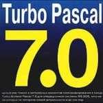 Membuat Bilangan Fibonacci Dengan Pascal