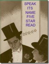 sin-five-star-read
