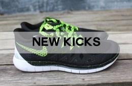 Nike Free 5.0 ID ©www.alexloves.com
