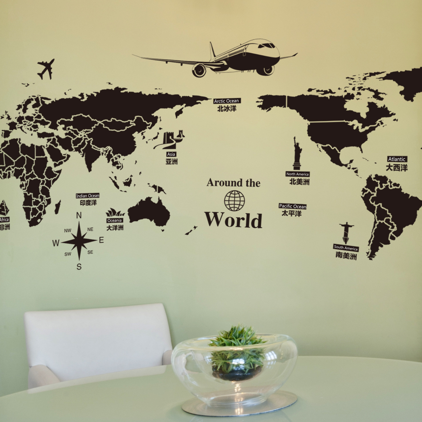 World Home Decor World Map Wall Stickers Removable Pvc Map Of The World Art