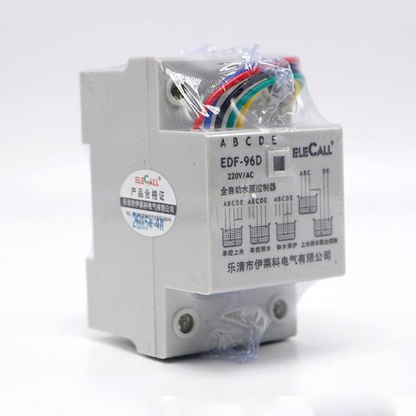 5M/10M DF96D Auto Water Level Controller AC220V 5A Din Rail Mount