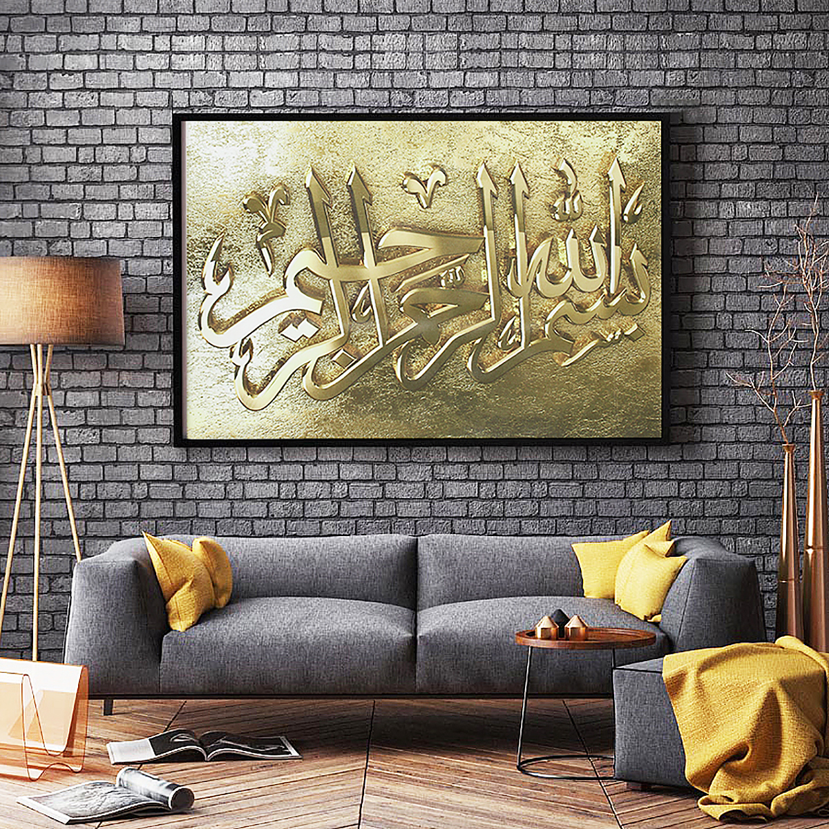 Home Decor Paintings Arabic Calligraphy Bismillah Islamic Canvas Golden Print