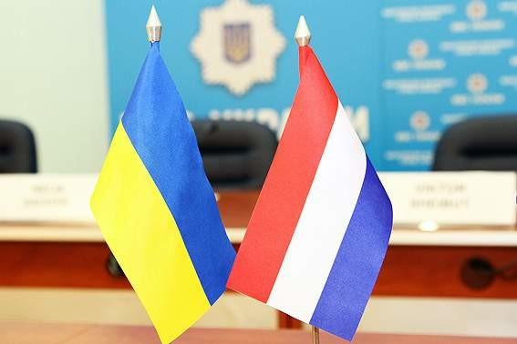 Бизнес-форум Голландия – Украина