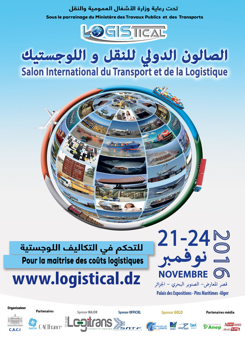 Logistical Salon International Du Transport Et De La Logistique Algerie Salons