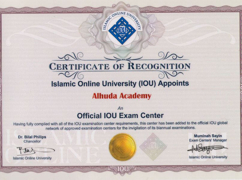 Iou Certificate Template Images - template design free download - i owe you certificate