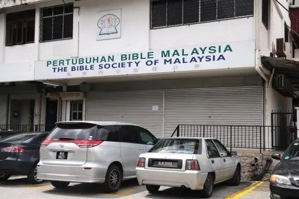 Jais raided the Bible Society of Malaysia - Photograph: themalaymailonline.com