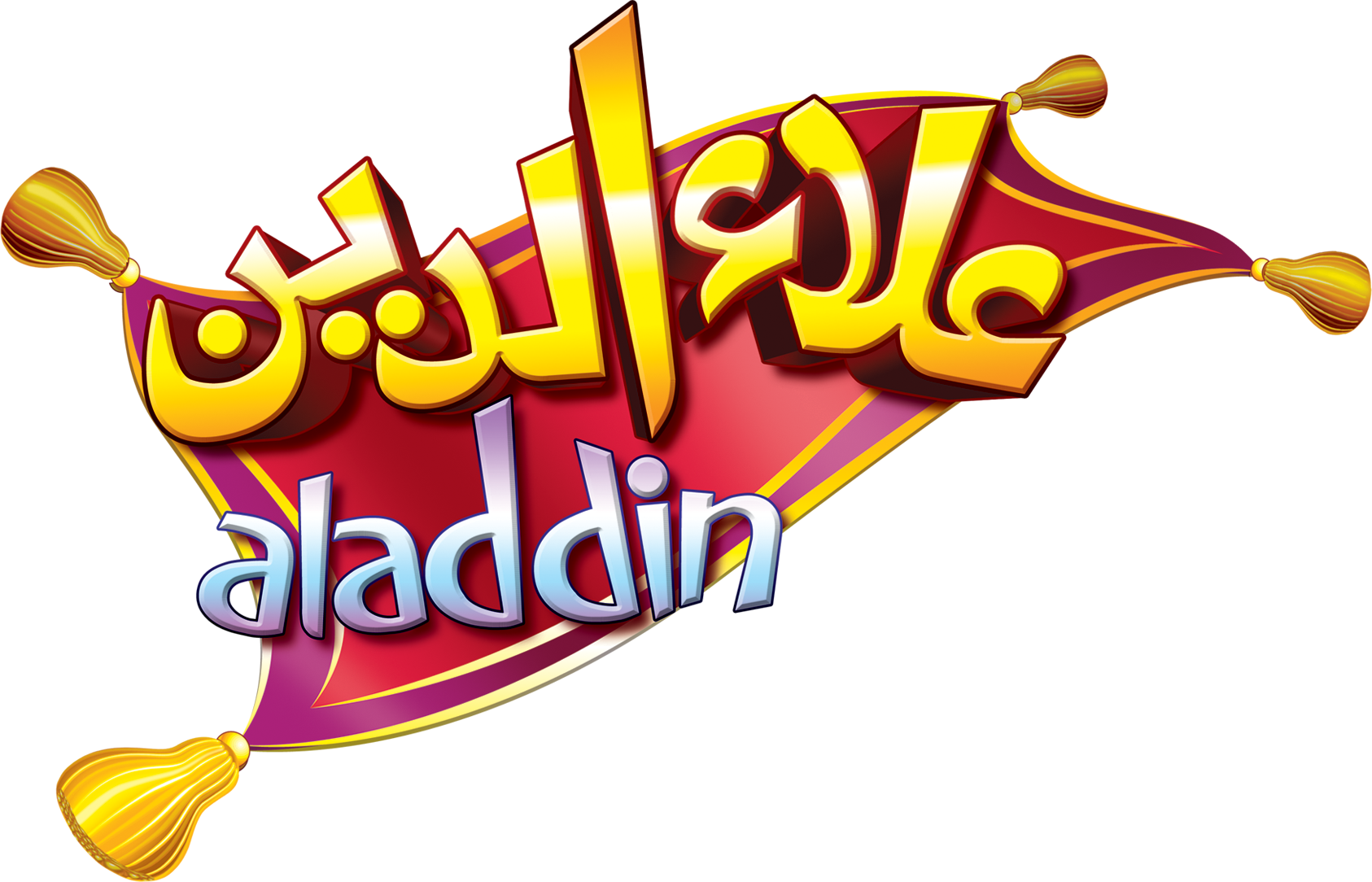 Aladdin Logo Png Our Brands Al Islami Foods