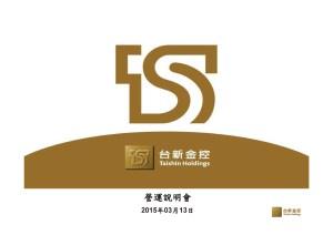 fs_20150316083953_file2.pdf