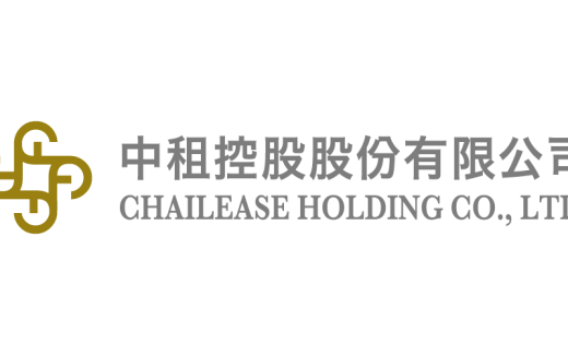CHAILEASE-HOLDING