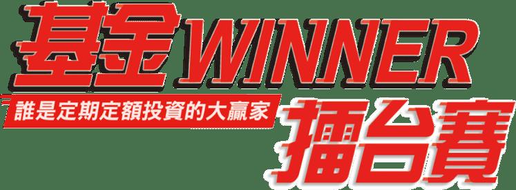 winner-title