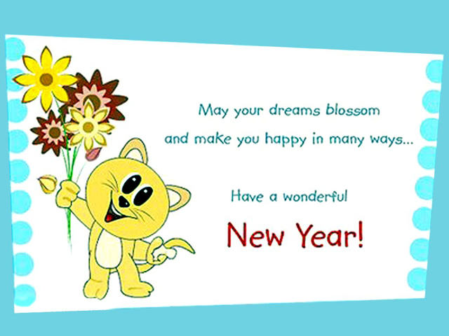 Happy New Year Cards, New year greetings Card , E-cards New year