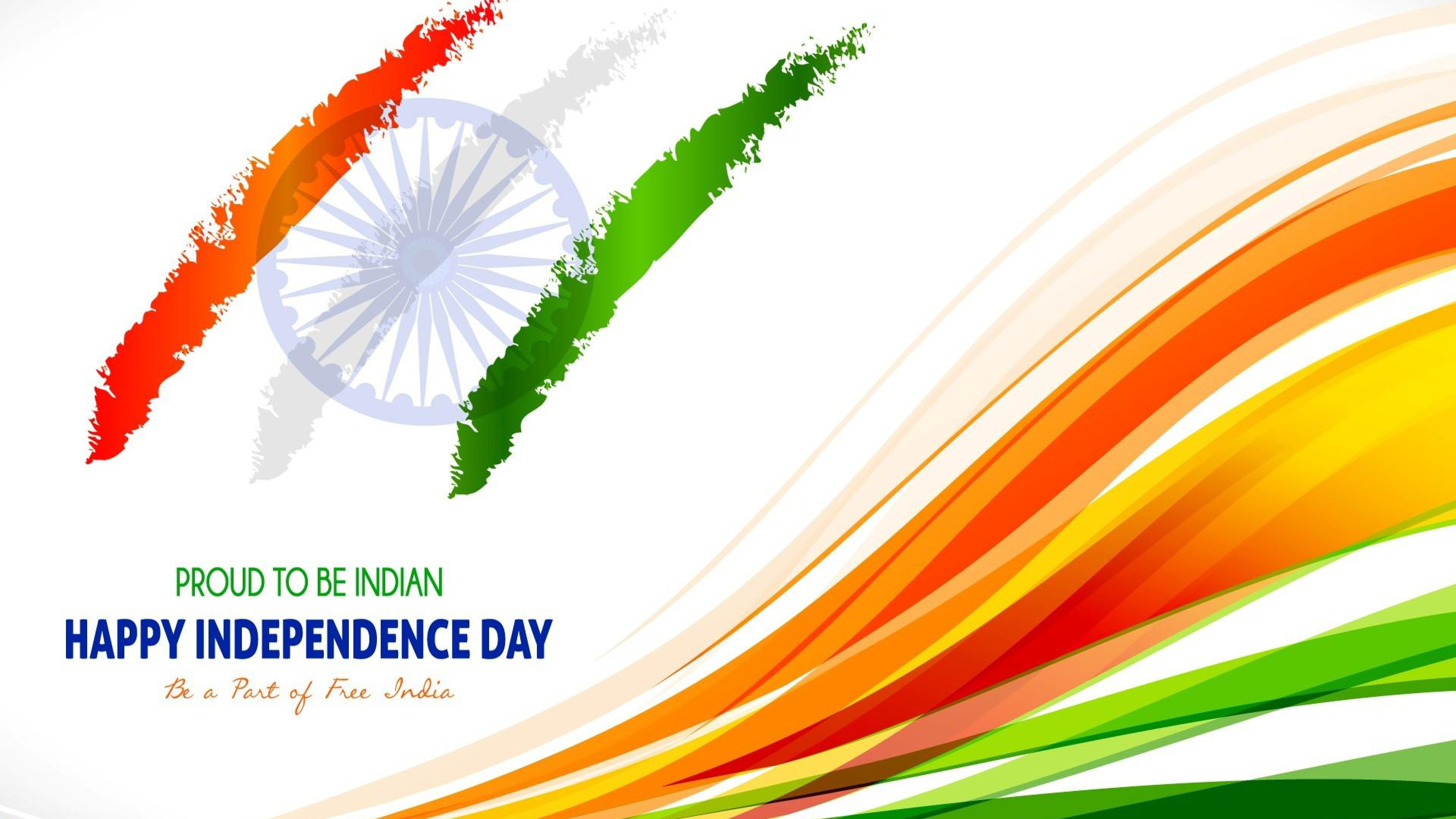 Rakhi 3d Name Wallpaper 15th August Indian Independence Day Wallpaper With