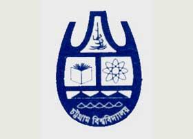 Chittagong University Admission Test Seat Plan & Admit Card Download