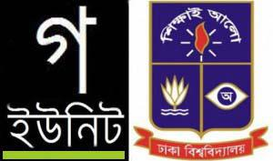 Dhaka University GA Unit