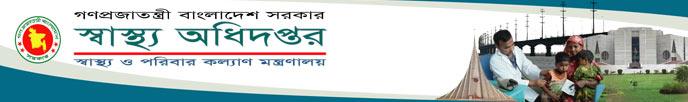 B.SC Health Technology Admission