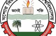 Jessore University Science and Technology Admission Seat Plan and Test Date