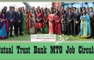 Mutual Trust Bank MTO Job Circular – Career 2016