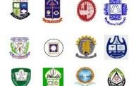 All Public University admission test information 2016-17 Bangladesh