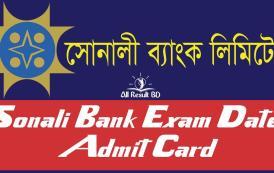 Sonali Bank Exam Date 2017 Admit Card Sonalibank.com