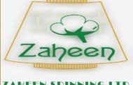Zaheen Spinning Ltd IPO Result and Application Form Download