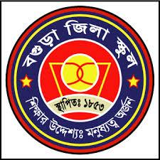 Bogra Zilla School Class 3 Admission Test Result 2016