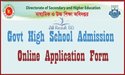 BD Govt School Admission Online Application Form 2019 gsateletalk
