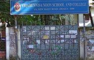 Viqarunnisa Noon College HSC Admission Result Notice 2016