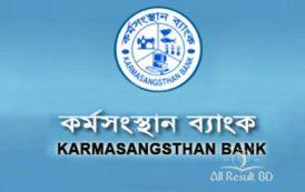 Karmasangsthan Bank Job Exam Result Date, Admit Card 2015