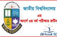 National University Honours 3rd Year Exam Routine 2015