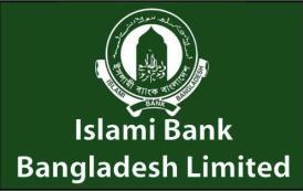 Islami Bank Limited Job Circular 2017 Islamibankbd.com