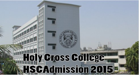 Holy Cross College HSC Admission Result Notice 2016