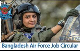 Bangladesh Air Force Job Circular (Biman Sena) 2015