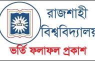 Rajshahi University Admission Test Result 2016-17