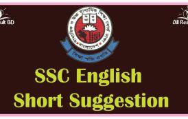 SSC English Short Suggestion 1st & 2nd Paper -SSC Exam 2016