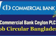 Commercial Bank Ceylon PLC Job Circular 2016 Bangladesh