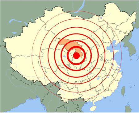1920 Haiyuan earthquake