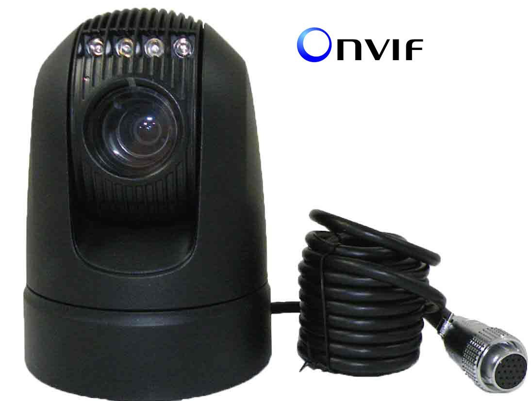 Camera Ip Exterieur Onvif Vs2007 Camera Durcie Ptz Ip Onvif Full Hd Allwan Security
