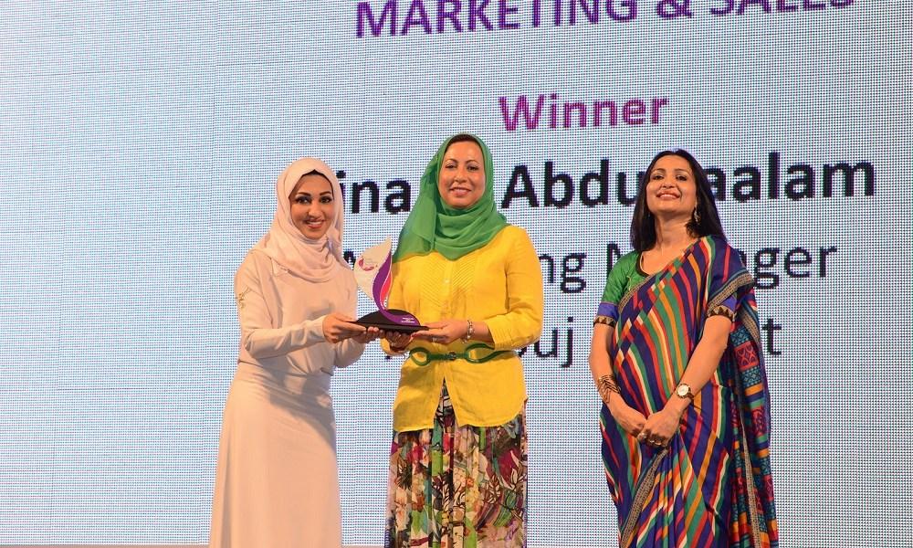 AMM - Lina Abdulsalaam - Al Mar'a Awards