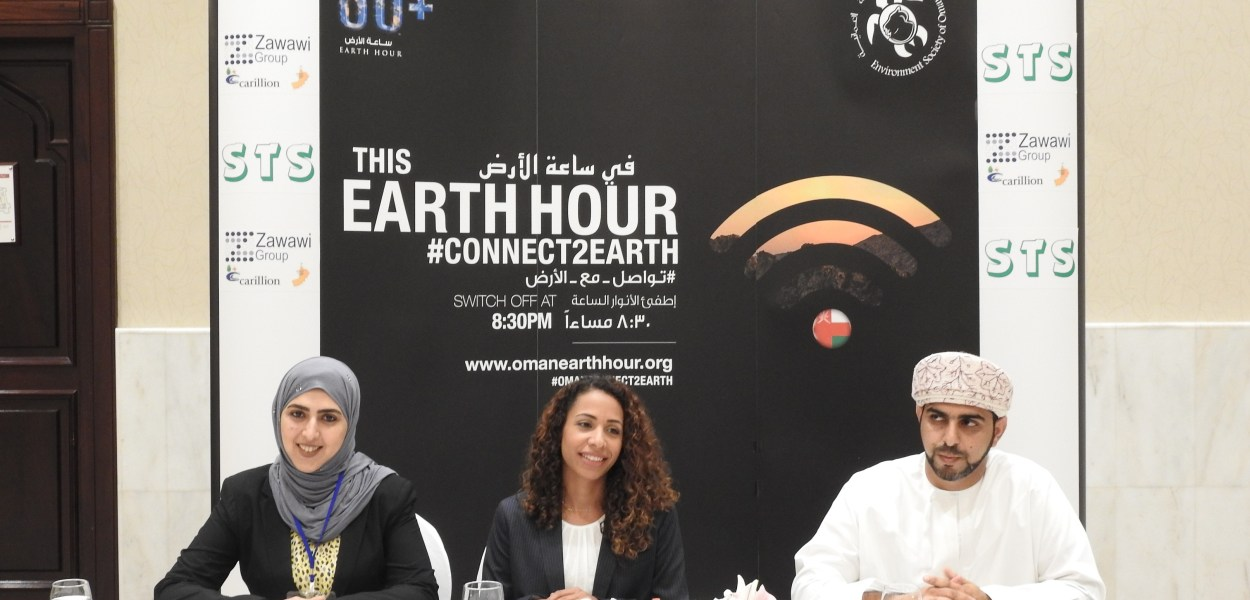 ESO - Earth Hour Press Conference 1