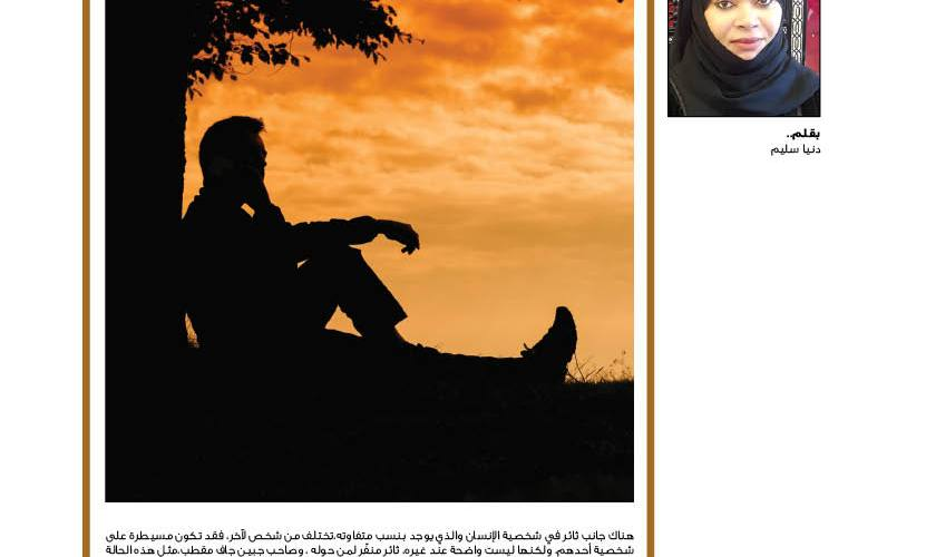 almara16