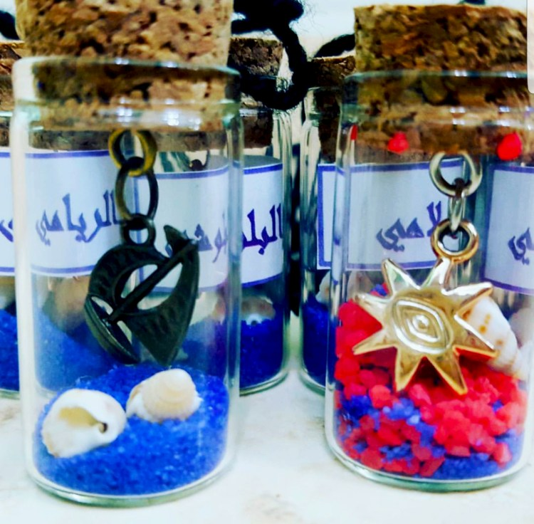 Taif Al Tufoolah