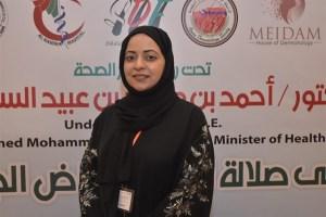 600600p803EDNmainimg-الدكتورة-عائشة-العلي-رئيسة-الرابطة-العمانية-للامراض-الجلدية