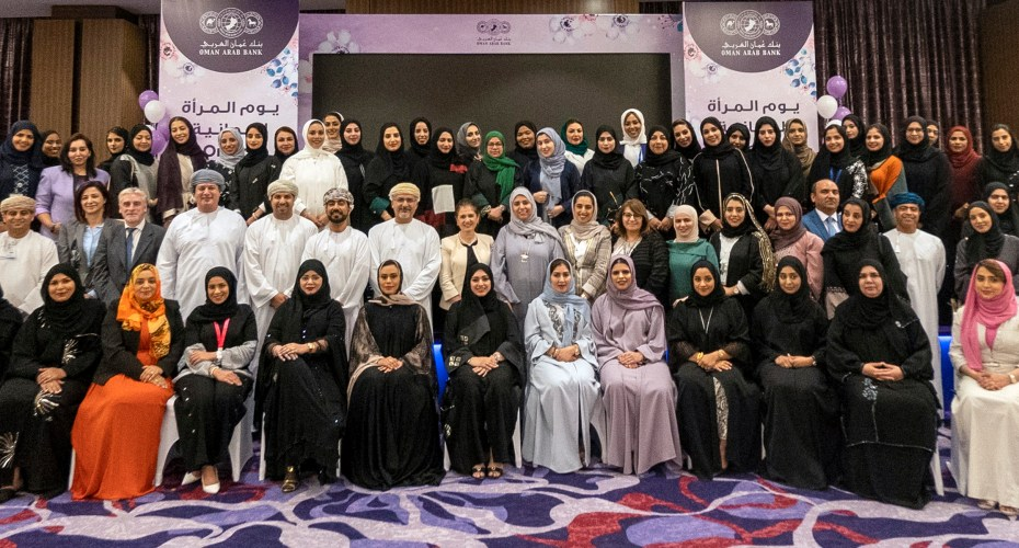 Omani Womens Day - OAB (1)