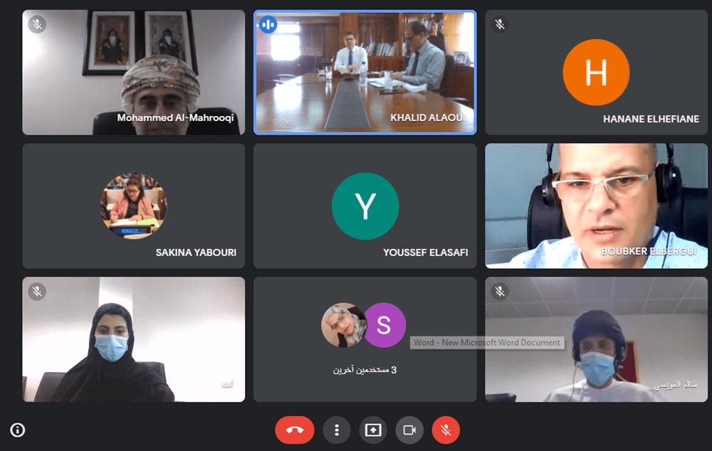 الاجتماع-عبر-تقنية-الاتصال-المرئي